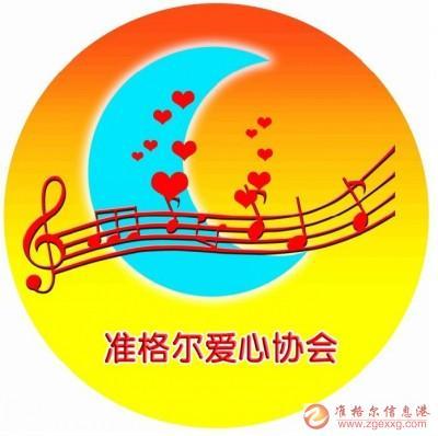 关于春节前慰问困难残疾家庭的通知